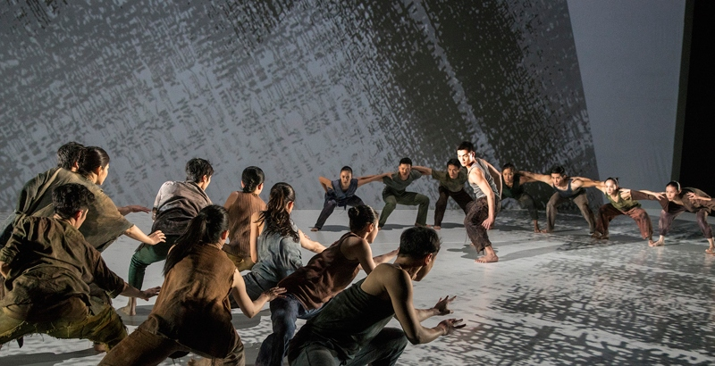 Photo of Cloud Gate Dance Theatre's Formosa