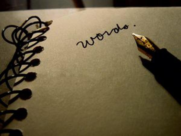 the_written_word
